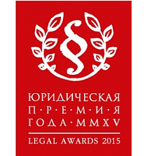 The legal premium of the year MMXV